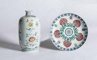 Chinese Antique/Vintage 1930-1950 Two Famille Rose Porcelains
