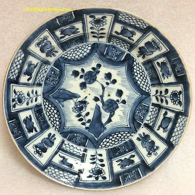 "Chinese Qing Yongzheng Period Circa 1730 Blue and White Porcelain ""Kraak"" Plate"