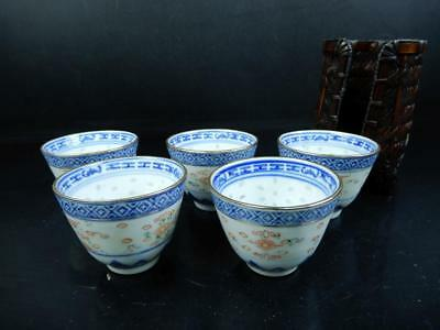 J4677: Chinese Flower pattern Firefly watermarks sculpture TEA CUP 5pcs,