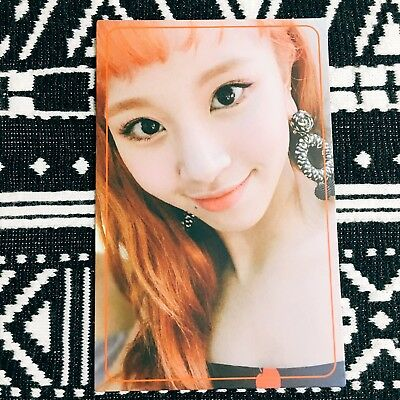 [TWICE ChaeYeong] Photocard Official New Summer Nights 2nd Special Album 채영