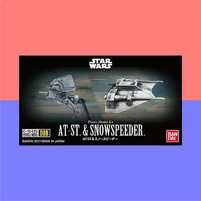 Bandai [Star Wars] AT-ST & Snowspeeder (Vehicle Model #8) plastic kit #0215632