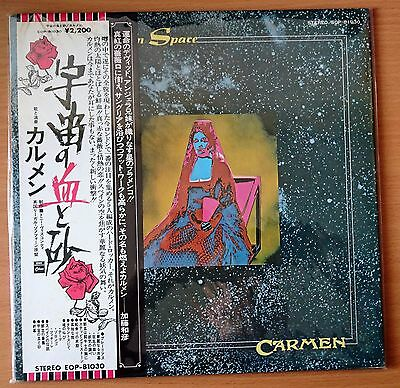 CARMEN - Fandangos In Space LP Japan EOP-81030 Like NEW