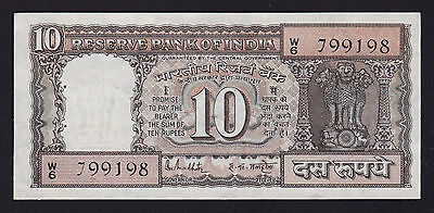 India 10 Rupees Banknote 1985 P-60l letter G insert Signature Malhotra