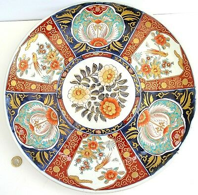"""JAPANESE PORCELAIN RED BLUE GOLD GREEN IMARI HAND PAINTED CHARGER PLATE 15.5"""" Di"""