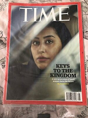 TIME magazine July 9, 2018 Keys to the Kingdom. Saudi Women. Unopened In wrap