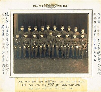 1944 Presentation Photo from Chinese Technical Officer Corps group w/signatures