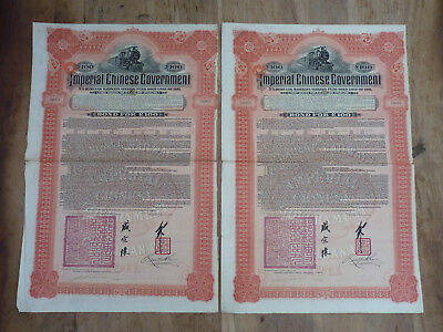 China, 5 % Hukuang Railways Sinking Fund Gold Loan of 1911, 100 Pounds Sterling