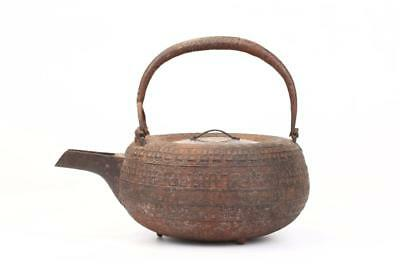 JAPANESE CAST IRON TEA POT Lot 236