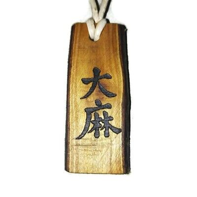 Dama Chinese Cannabis Marijuana Necklace Handmade Engraved Wooden Pendant Choker