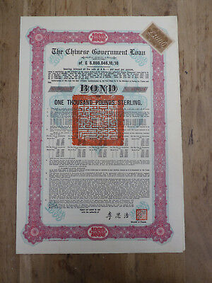 China, The Chinese Government Skoda Loan von 1925, 1000 Pounds Sterling
