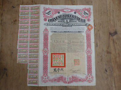 Chinese Government, Gold Loan of 1912, Crisp Loan 1000 Pounds Sterling, selten !