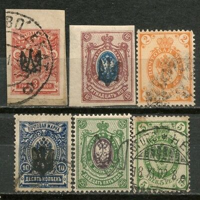 Ukraine -Russia 1918 Lot Of 4 Stamps Trident Ovpt + 2 Russian Stamps -Cag 040518