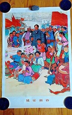 """1972 Chinese Cultural Revolution Mao Propaganda Poster """" New Spring in Yan'an """""""