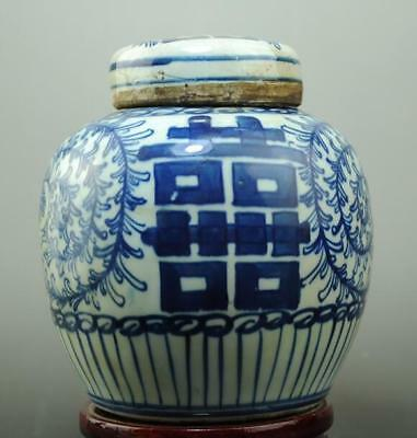 """China old hand-made Blue and White porcelain """"囍"""" Word pot c02"""