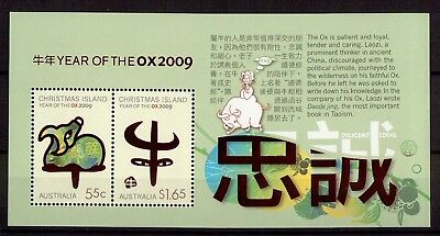 M0196sbs 2009 Christmas Island Lunar New Year of Ox MUH Mini Sheet