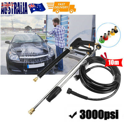 3000PSI High Pressure Car Power Washer Spray Gun Wand Lance &10M HOSE Nozzle Kit