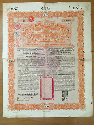 China Government 1898  £50 Gold Loan Bond With Coupons