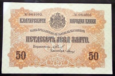 50 Gold Leva Banknote Bulgaria 1916 - Rare - Extra Condition