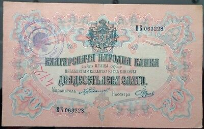20 Gold Leva Bulgaria Banknote - Serbia Kingdom Clear Stamp - Rare