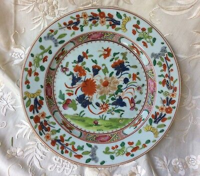 Chinese Antique 18/19th C Porcelain Famille Rose Plate Dish