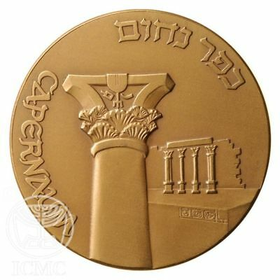 The sea of Galilee and Capernaum Medal 1981 Bronze Medals Collectible Gift