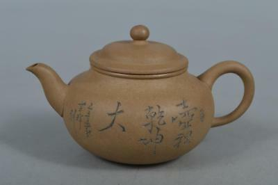 M7189: Chinese Brown pottery Poetry sculpture TEAPOT Kyusu Sencha, auto