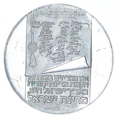Roughly Size of Silver Dollar 1973 Israel 10 Lirot World Silver Coin 26.1g *447