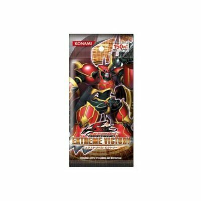 Yugioh Card 5ds Extream Victory Booster Pack (Japan Import)