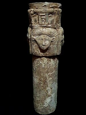 Rare Antique Ancient Egyption Cloumn Of Hathor 380 - 362 Bc