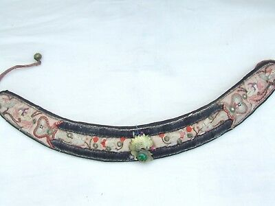 Antique Qing Chinese Mandarin Court Necklace collar