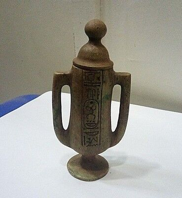 Ancient Egyptian Antique Banded 1950-1810 Bc