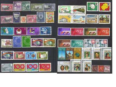 (610) Commonwealth Qeii Used Collection Incl Upu Sets