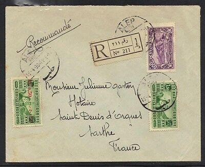 SYRIA 1939 NEAT ALEP REGISTERED TO SARTHE, FRANCE FRANKED 2.50 p. SURFACE MAIL