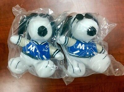 "Peanuts MetLife 6"" Plush Snoopy Doll Letterman Jacket w/ Glasses Free Shipping!"