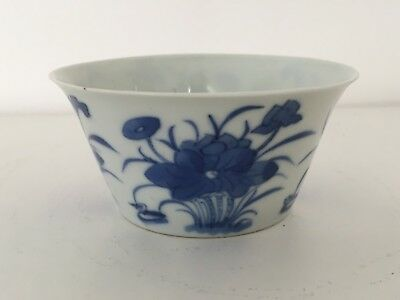 Late Qing Dynasty Chinese Blue & White Lotus Bowl Marked To Base