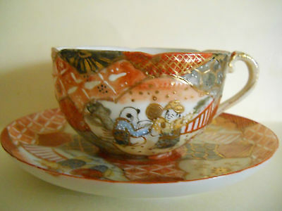 Cup & Saucer Fine China Japan-Artist Signed- Gold Applied-Porcelain Bone China-