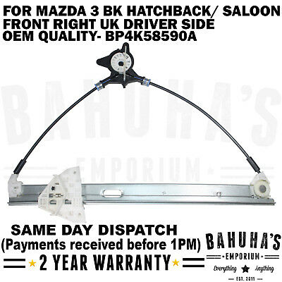 PROX REPLACEMENT CLUTCH CABLE for YAMAHA YZ125 2005-2017             53-121015