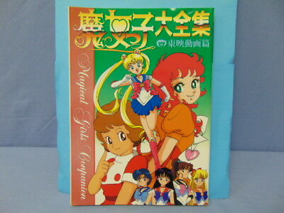 Sailor Moon Magical Girls Companion Anime Manga Art Book Fan Guide Sketches MORE
