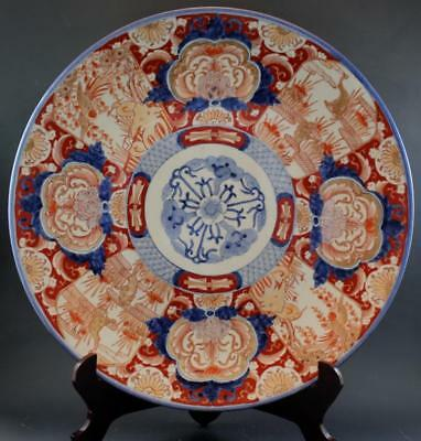"C1900 Japanese Imari Porcelain Meiji Period Floral 18.75"" Large Charger Signed"