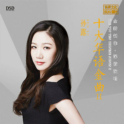 CHINESE CLASSIC OLD music songs collection 10CDs正版车载cd碟