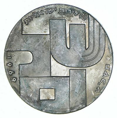 Roughly Size of Silver Dollar - 1969 Israel 10 Lirot - World Silver 26.3g *595