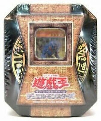 Yugioh Booster Pack Collecters TIN 2005 (Japan Import)