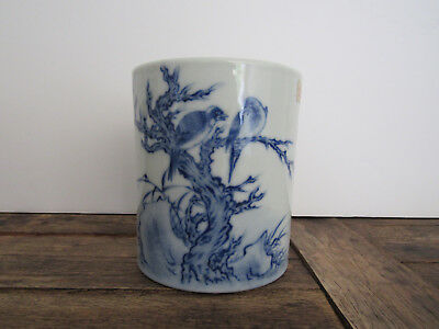 Rare old Chinese signed blue and white porcelain brushpot