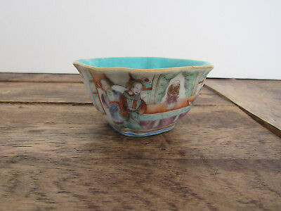 Old Chinese famille rose Tongzhi mark and period porcelain bowl