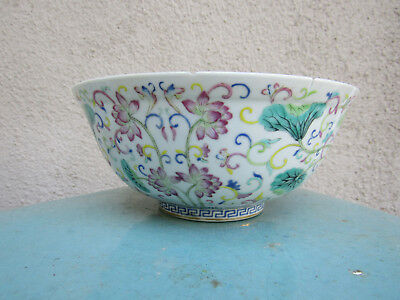 Old Chinese famille rose enameled Guangxu mark and period lotus bowl