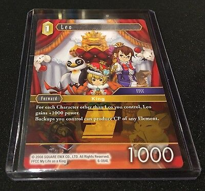 Final Fantasy OPUS 2 TCG Complete RARE Playset Mint NM 126 cards Square Enix