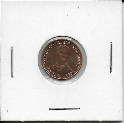 1996 Jamaica 10-Cent Coin - Uncirculated