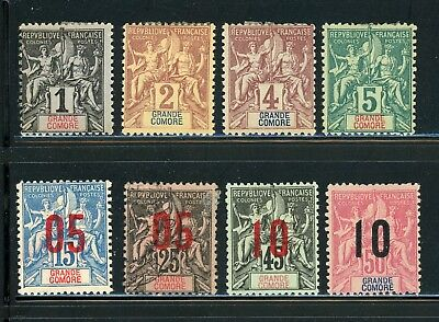 Comoro Islands Selections: Small Assortment #15 - SEE SCAN - $$