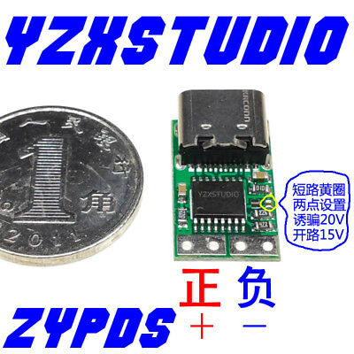 Super Mini ZYPDS DC mini 20V trigger support millet 65W PD power supply