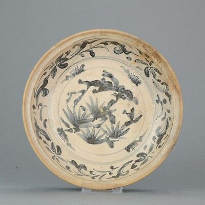 24CM 15/16C Ming Chinese Annamese Vietnamese Flowers Clouds Porcelain Sw...